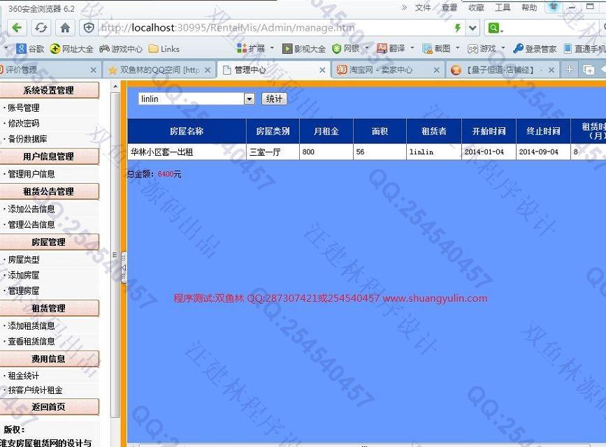 房地产网站php源码下载(php网站源码快速开发) (https://www.oilcn.net.cn/) 综合教程 第7张